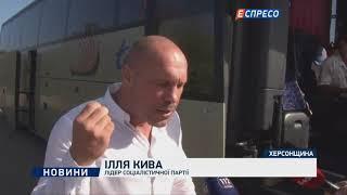 И.Кива организовал эвакуацию жителей населенных пунктов вблизи завода