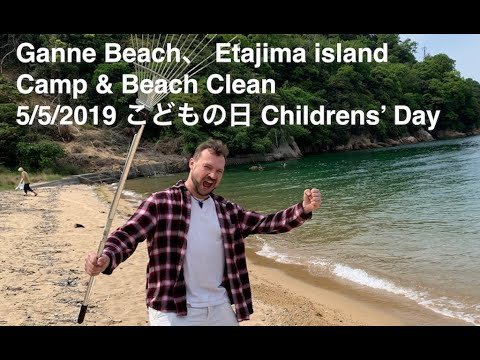 #beachcleanup-on-children's-day-in-japan--may-2019-on-ganne-moon-beach-camping-&-clean-up
