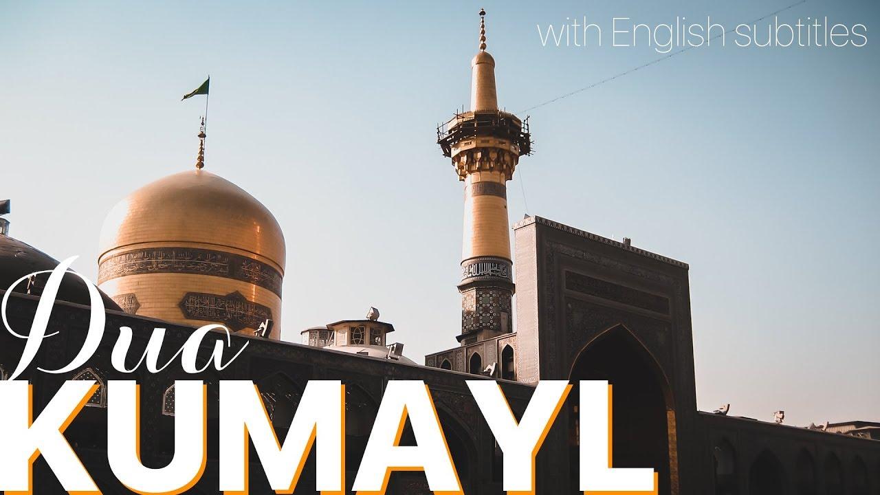 Dua Kumayl - Sayed Waleed Mazeedi (English Subtitles)