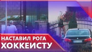 Экс-тренер «Спартака» Ржига наставил рога хоккеисту своей же команды
