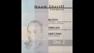 בלוך: ״שלמה״, רפסודיה על נושאים עבריים לצ'לו ותזמורת