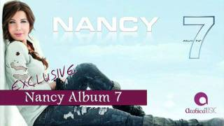 Nancy Ajram Bayaa We Shater Karaoke HQ