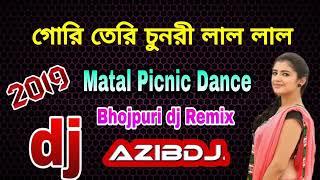 Gori Tori Chunri BA Lal Lal Re mix by dj azib bhai