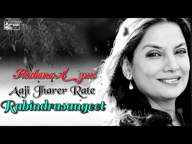 Aaji Jharer Rate   Shabana Azmi   Tagore   #rabindrassangeet