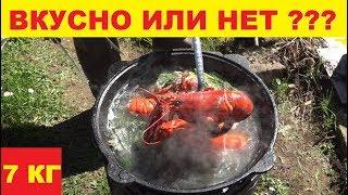 7 КГ ГИГАНТСКИХ РАКОВ В КАЗАНЕ НА 15 000 РУБЛЕЙ   ЖИРНОНАЖОРИСТО