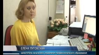 квоты на поступление в ВУЗы УКраины