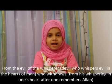 Surah An Nas (#114) recited by Laam.
