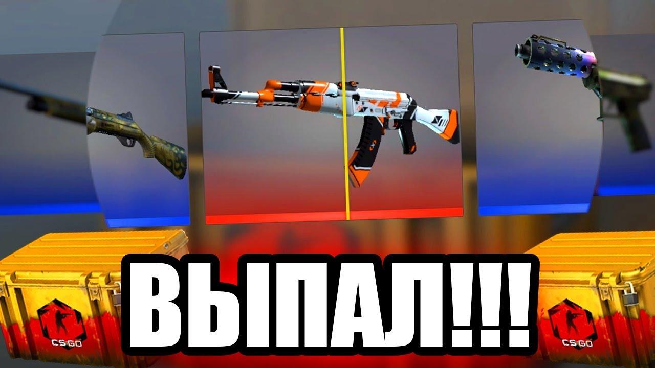 кейсы в кс го за 10 рубль