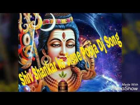 shiv shankar ko jisne pooja Dj song editing by Aditya