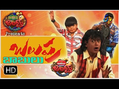 Jabardsth |1st December 2016| Full Episode | ETV Telugu