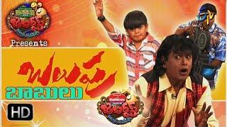 Jabardasth |1st December 2016| Full Episode | ETV Telugu