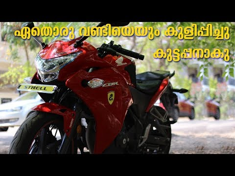 How to make your bike കുട്ടപ്പൻ  || A Washing Tips Video