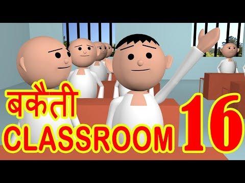 BAKAITI IN CLASSROOM - PART 16 _MSG TOONS 🔥🔥🔥