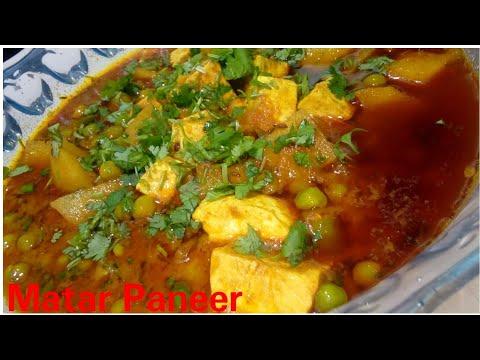 Matar_Paneer_Aloo__by_Kitchen_with_Rehana