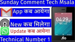 Jio Phone Technical Number 1 Sunday Comment Tech Msala|सभी का नाम लिया है जिसने comment किया था