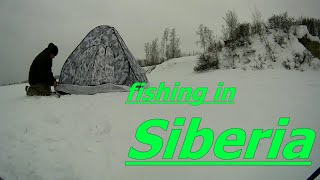 Зимняя рыбалка в Сибири. Первое видео 2020 года!