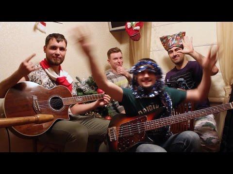 Anfield - Arctic Monkeys Medley - Happy New Year 2016!