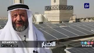 الأردنيون يتجهون للاعتماد على الطاقة الشمسية - (28-9-2018)