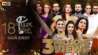 18th Lux Style Awards 2019   Main Event   NJ Digital TV   HD