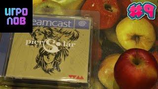 видео Ролевая игра «Pier Solar» для Sega Mega Drive