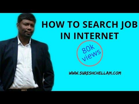 HOW TO SEARCH JOB IN INTERNET-इंटरनेट में नौकरी प्राप्त करें part 1