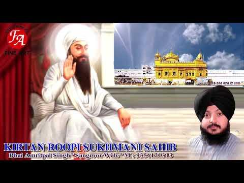 Kirtan Roopi Sukhmani Sahib * Ragi : Bhai Amritpal Singh Ji  ( Sangrur  Wale )