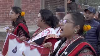 Video sankhu new year celebration( nepal sambat 1139) rally download MP3, 3GP, MP4, WEBM, AVI, FLV November 2018