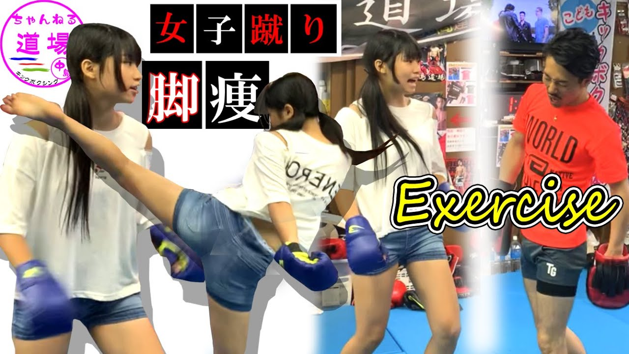 中学生 痩せる 運動