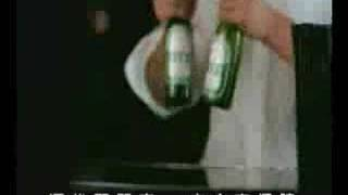 amei's ad for taiwan beer