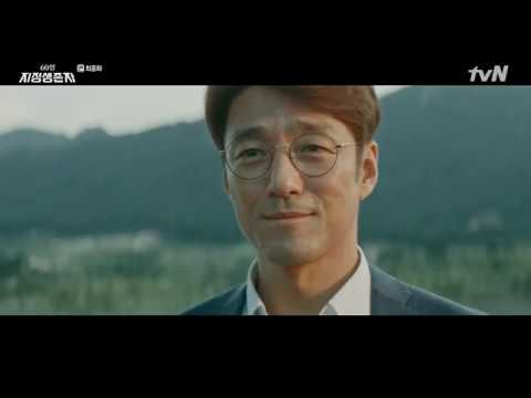 Designated Survivor: 60 Days Ending Scene Ep16 Eng Sub (60일, 지정생존자)16화 끝