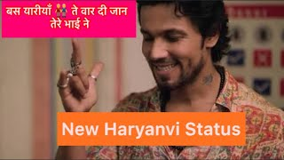 फाड़ फाड़ करदे गाम आले | Faad Faad New Haryanvi Whatsapp Status | New Haryanvi Attitude Song Status