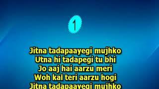 Kitne Bhi Tu Karle Sitam karaoke 9932940094
