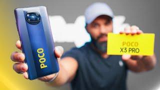بوكو لسه بيفاجئني || POCO X3 PRO