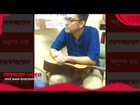 Anupam Roy Facebook Live