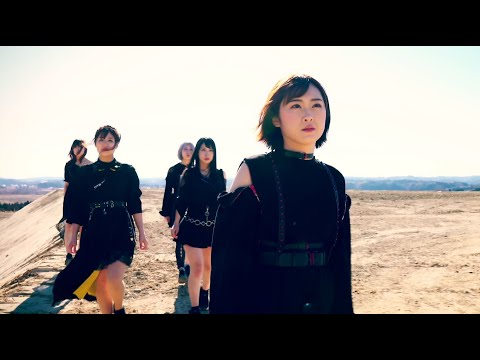 【MV】8bitBRAIN / Black Sabbath