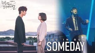 Someday - Seo In Guk 서인국 Live version