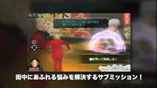 GachiTora! Abarenbou Kyoushi in High School - Trailer - PSP