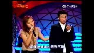 2003-03-04 媽媽請你不通痛 方順吉+王壹珊 mpeg2