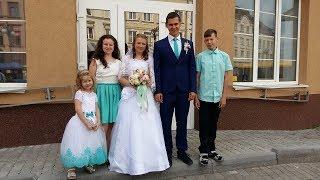 Свадьба моей девочки. Благословений вам Вика и Руслан!