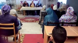 """"""" مصرية وأفتخر """" مبادرة يطلقها المجلس القومى للمرأة من العريش في اطار احتفالات بمئوية المرأة المصرية"""