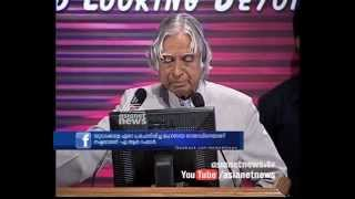 Dr. APJ Abdul Kalam Speaks In Space Salute Programme Of Asianet News