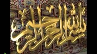 Bİsmİllah, ElhamdÜlİllah, Ya Allah