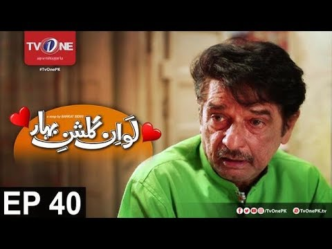 Love In Gulshan E Bihar - Episode 40 - TV One Drama - 11th September 2017