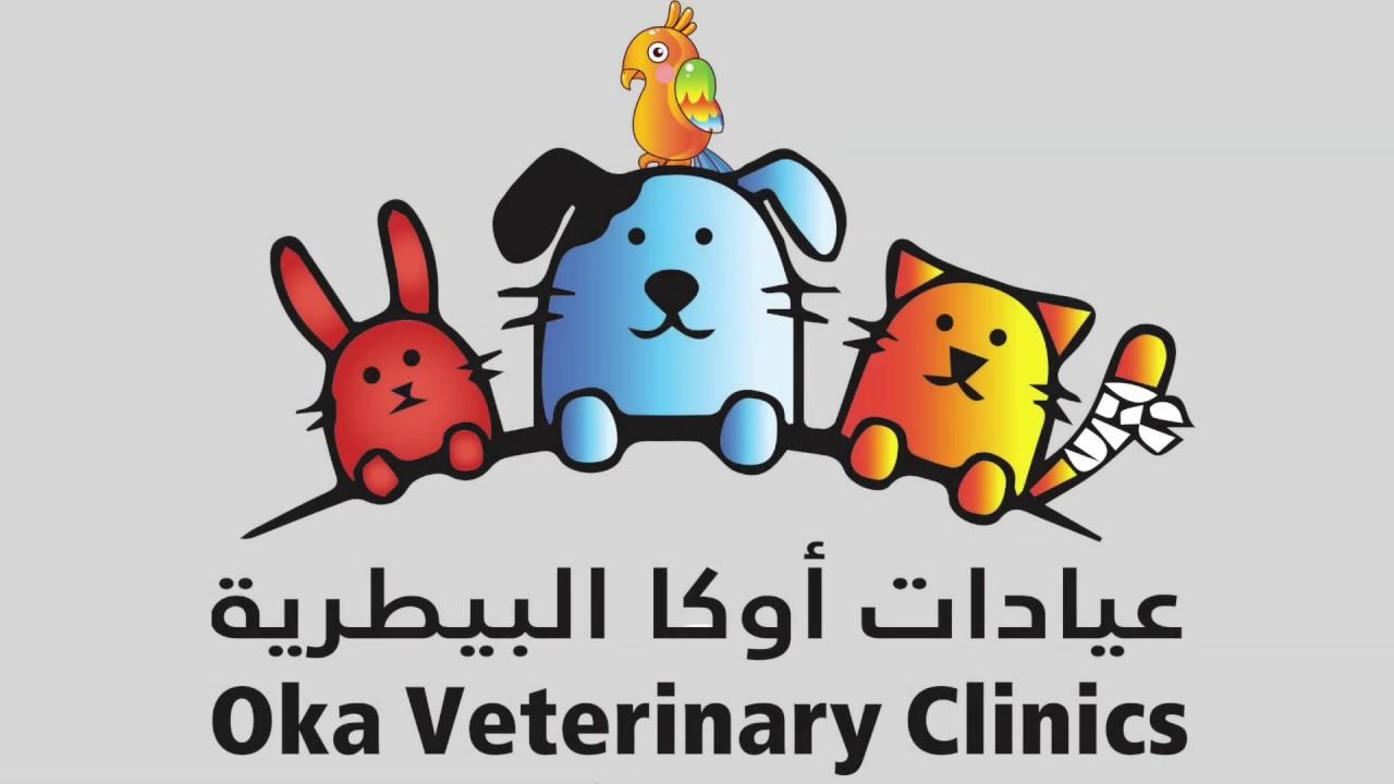 Oka Veterinary Clinic Bahrain