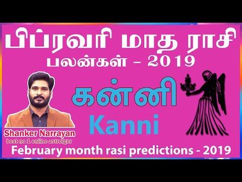 February Month Rasi Palan 2019 - Thai Matha Rasi Palan 2019 - Kanni Rasi Palan 2019 February