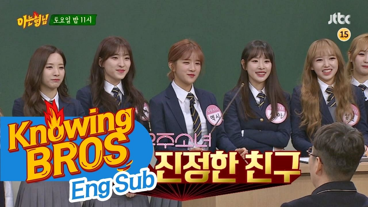 59 youtube previewknowing bros ep59 stopboris Choice Image