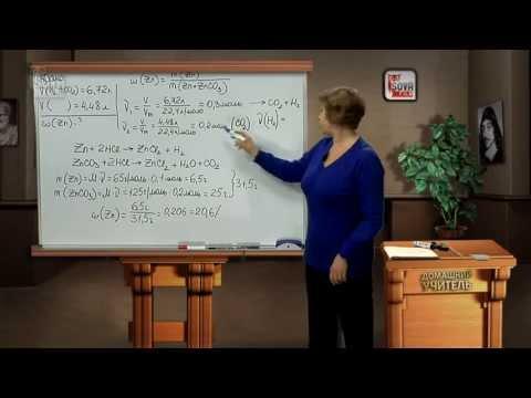 Видео Уроки Химия 8 класс - Мрия-Урок