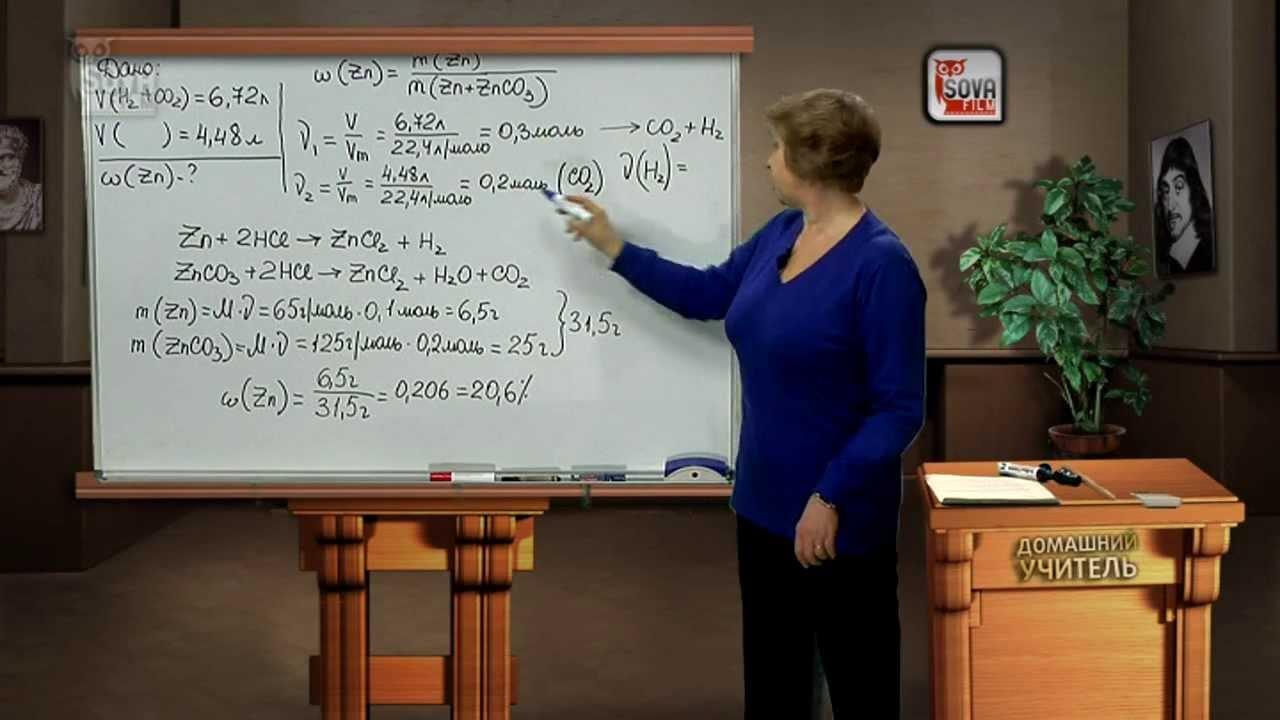 Химия 8 класс (Рудзитис Г.Е., Фельдман Ф.Г.) - YouTube