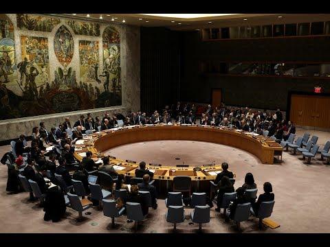 Reunión de urgencia del Consejo de Seguridad de la ONU sobre la situación en Irán