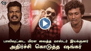 Master Director Gives Mass Expectation in Bollywood | Shankar Shocked for Movie Making